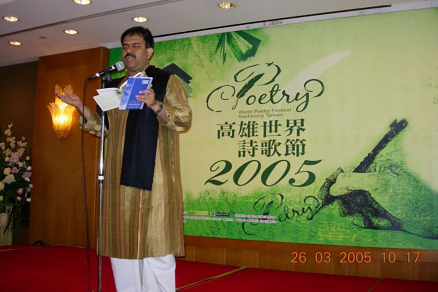 World Poetry Festival 2005 - Kaohsiung, Taiwan
