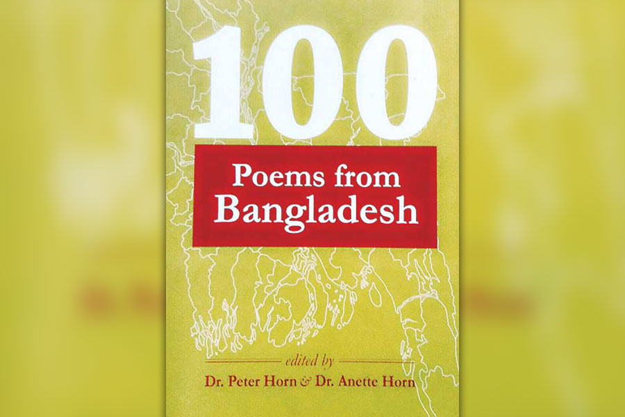 Review: 100 Poems from Bangladesh